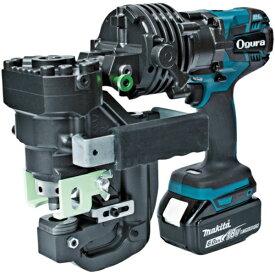 オグラ Ogura オグラ コードレス油圧式パンチャー HPC-NF188WBL