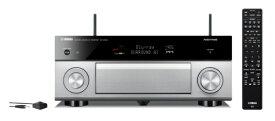 ヤマハ YAMAHA RX-A1080H AVアンプ AVENTAGE チタン [ハイレゾ対応 /Bluetooth対応 /Wi-Fi対応 /ワイドFM対応 /5.1.2ch /DolbyAtmos対応][RXA1080H]