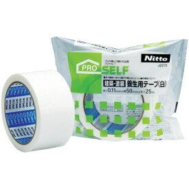 ニトムズ Nitoms ニトムズ 建材・塗装養生用テープ(白) 50X25 J2270