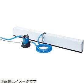 鶴見製作所 Tsurumi Manufacturing ツルミ 簡易止水装置 OMK型 OMK-61 60HZ 【メーカー直送・代金引換不可・時間指定・返品不可】