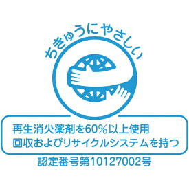 ヤマトプロテック YAMATO PROTEC ヤマト ABC粉末消火器10型蓄圧式SUS YAS-10X2