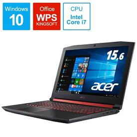 ACER エイサー 【ビックカメラグループオリジナル】AN515-52-N76H ノートパソコン Acer Nitro 5 シェールブラック [15.6型 /intel Core i7 /HDD:1TB /SSD:128GB /メモリ:16GB /2018年6月モデル][AN51552N76H]【point_rb】