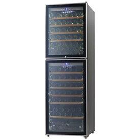 グローバル GLOBAL 《基本設置料金セット》SW-180 ワインセラー funVino(ファンヴィーノ) [180本 /右開き][SW180AR]