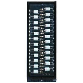 グローバル GLOBAL 《基本設置料金セット》BU-468 ワインセラー funVino(ファンヴィーノ) [143本 /右開き][BU468AR]