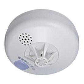 能美防災 NOHMI BOSAI 電池式住宅用火災警報器「まもるくん」(熱式[定温式]) FSLJ012-B-N