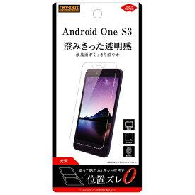 レイアウト rayout Android One S3 フィルム 指紋防止 光沢