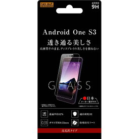 レイアウト rayout Android One S3 ガラスフィルム 9H 光沢 0.33mm