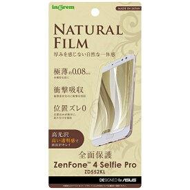 イングレム Ingrem ASUS ZenFone 4 Selfie Pro ZD552KL TPUフィルム 光沢 耐衝撃 IN-RAZ4SPFT/WZUC