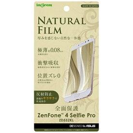 イングレム Ingrem ASUS ZenFone 4 Selfie Pro ZD552KL TPUフィルム 反射 耐衝撃 IN-RAZ4SPFT/WZUH