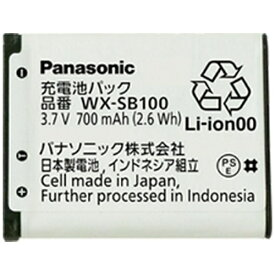 パナソニック Panasonic 1.9GHz帯デジタルワイヤレスマイクロホン用充電池 WX-SB100