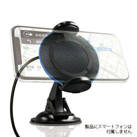 ラディウス radius 車載用ワイヤレス充電PAD Qi対応 10W充電対応 RK-PAQ11K カーボン調 [USB給電対応 /ワイヤレスのみ][RKPAQ11K]