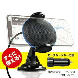 ラディウス radius 車載用ワイヤレス充電PAD with 5V 2.4A Qi 10W充電対応 RK-PAQ21K カーボン調 [USB給電対応 /ワイヤレスのみ][RKPAQ21K]