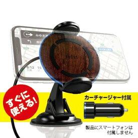 ラディウス radius 車載用ワイヤレス充電PAD with 5V 2.4A Qi 10W充電対応 RK-PAQ21M 木目調 [USB給電対応 /ワイヤレスのみ][RKPAQ21M]