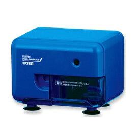 アスカ ASKA 電動シャープナー EPS121B ブルー