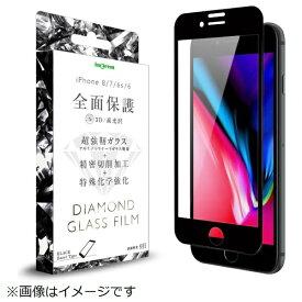 イングレム Ingrem iPhone8/7/6s/6(4.7)Dガラスフィルム 全面保護 光沢 IN-P7S6RFG/DCB