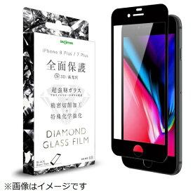 イングレム Ingrem iPhone8/7 PlusDガラスフィルム 全面保護 光沢 ブラック IN-P7SPRFG/DCB