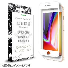 イングレム Ingrem iPhone8/7 PlusDガラスフィルム 全面保護 光沢 ホワイト IN-P7SPRFG/DCW