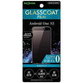イングレム Ingrem Android One S3 フィルム 9H ガラスコート 高光沢 IN-ANS3FT/T12