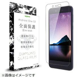 イングレム Ingrem Android One S3 Dガラスフィルム 9H 光沢 IN-ANS3FG/DC
