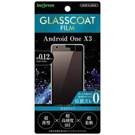 イングレム Ingrem Android One X3 フィルム 9H ガラスコート 高光沢 IN-ANX3FT/T12