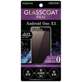 イングレム Ingrem Android One X3 フィルム 9H ガラスコート 反射防止 IN-ANX3FT/U12