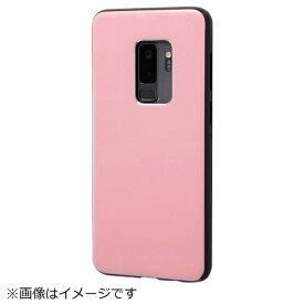 イングレム Ingrem Galaxy S9+ TPUソフトケース カラップ ピンク IN-GS9PCP1/P