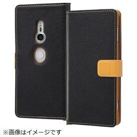 イングレム Ingrem Xperia XZ2 手帳型ケース 2トーンカラー ブラック オレンジ IN-RXZ2ELC2/BOR