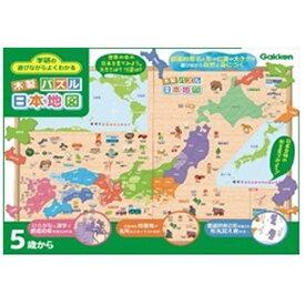 学研ステイフル Gakken Sta:Full 学研の遊びながらよくわかる 木製パズル 日本地図