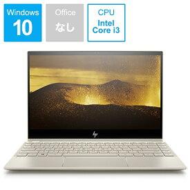 HP ヒューレット・パッカード ENVY 13-ah0010TU ノートパソコン シルクゴールド 4JA92PA-AAAA [13.3型 /intel Core i3 /SSD:256GB /メモリ:4GB /2018年6月モデル][13.3インチ 新品 windows10]