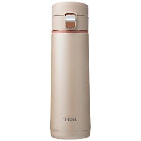 T-fal ティファール ステンレスマグボトル 430ml Clean Mug(クリーンマグ)ワンプッシュタイプ シャンパン K23425[K23425]