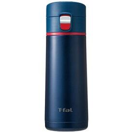 T-fal ティファール ステンレスマグボトル 350ml Clean Mug(クリーンマグ)ワンプッシュタイプ マリン K23462[K23462]