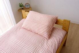 イケヒコ IKEHIKO 【まくらカバー】サプリ 標準サイズ(43×63cm/ピンク)