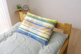イケヒコ IKEHIKO 【まくらカバー】バジル 標準サイズ(43×63cm/ブルー)