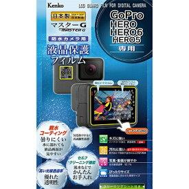 ケンコー・トキナー KenkoTokina マスターGフィルム GoProHERO/HERO6/HERO5用 KLPM-GPH