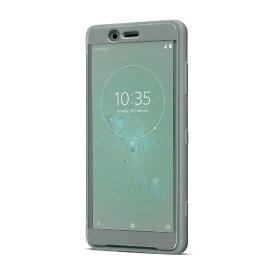ソニー SONY 【ソニー純正】Xperia XZ2 Compact Style Cover Touch 手帳型ケース SCTH50JP/G グリーン