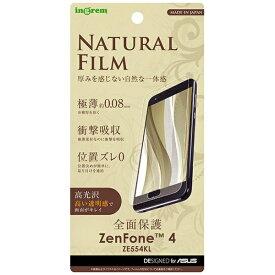 イングレム Ingrem ASUS ZenFone 4 ZE554KL TPUフィルム 光沢 フルカバー 耐衝撃 IN-RAZ4FT/WZUC