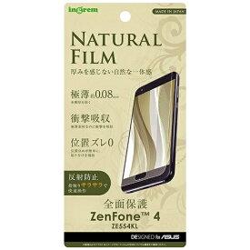 イングレム Ingrem ASUS ZenFone 4 ZE554KL TPUフィルム 反射防止 フルカバー 耐衝撃 IN-RAZ4FT/WZUH