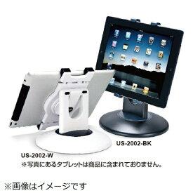 セキセイ SEKISEI タブレット/iPad対応[7〜10インチ] 汎用ステーション ブラック US-2002-BK