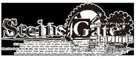 MAGES. メージス STEINS;GATE ELITE 完全受注生産限定版【PS4】