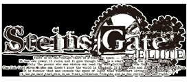 MAGES. STEINS;GATE ELITE 完全受注生産限定版【Switch】