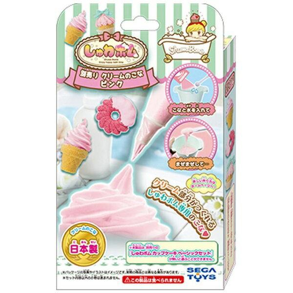 セガトイズ しゅわボム 別売りクリームのこな ピンク