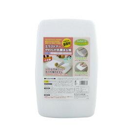 三洋化成 SANYOKASEI ESK-S エラストマーやわらか抗菌まな板W
