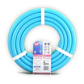 三洋化成 SANYOKASEI グラアス 15x20 カット5m