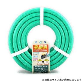 三洋化成 SANYOKASEI スパイダー 15x20 カット5m