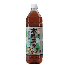 トヨチュー toyochu 熟成 木酢原液 1.5L