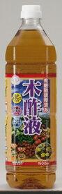 トヨチュー toyochu 有機酸調整木酢液 1.5L