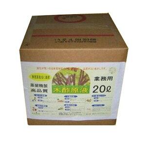 トヨチュー toyochu 木酢原液 業務用 20L