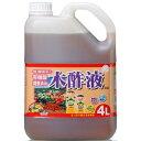 トヨチュー 有機酸調整木酢液 4L