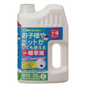 トヨチュー toyochu お酢の除草液シャワー 2L