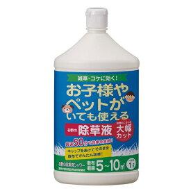 トヨチュー toyochu お酢の除草液シャワー 1L